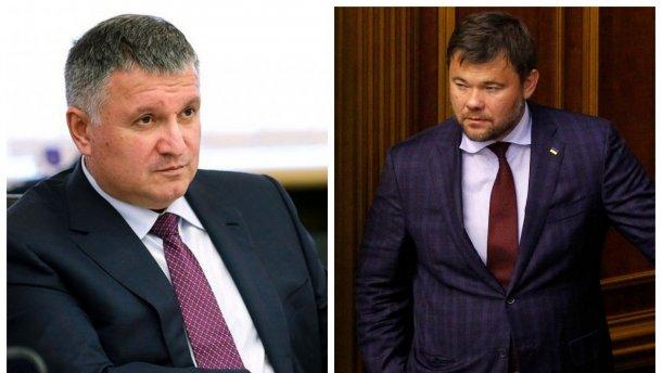 Мы дали ему карт-бланш, – Богдан объяснил, почему Авакова не уволили
