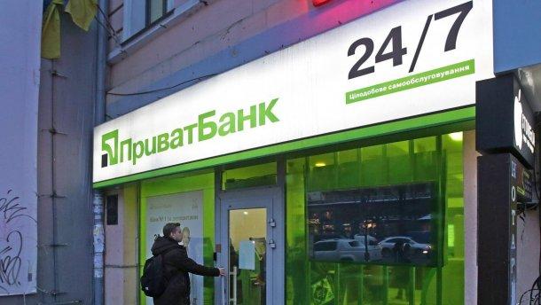 Приватбанк не будут возвращать бывшим владельцам, – Зеленский