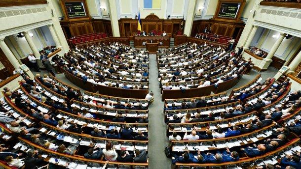 Рада приняла закон о кнопкодавстве: что грозит нардепам-нарушителям