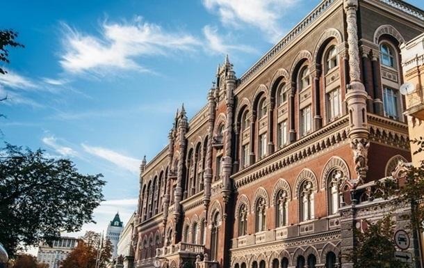 Нацбанк подвел итоги месяца карантина в Украине